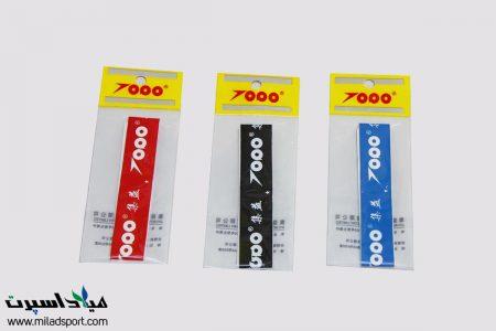 tape zoo