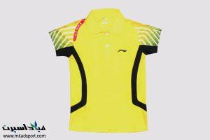 1082b-yellow
