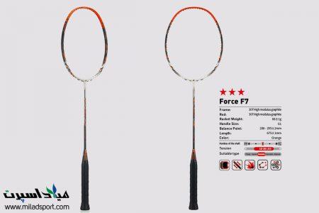 FORCE-F7